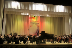 Концерты для фортепиано с оркестром
